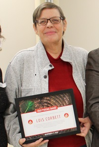 Lois award 2018